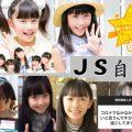 Si☆4 (Si☆Stella)